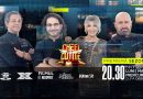 Chefi La Cutite – Sezonul 8 Episodul 39 – 2 Decembrie 2020 Online